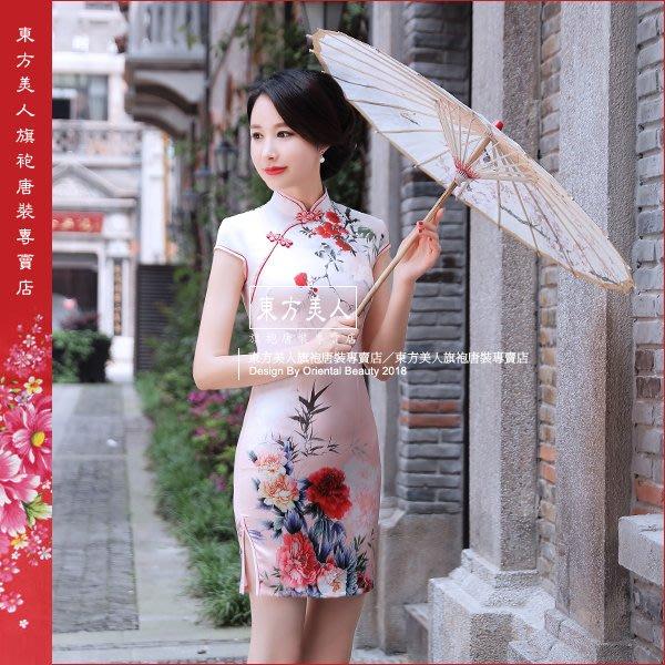 東方美人旗袍唐裝專賣店 ☆°(( 超低價699元 ))°☆ LGD135仿絲軟緞時尚印花半月包袖短旗袍
