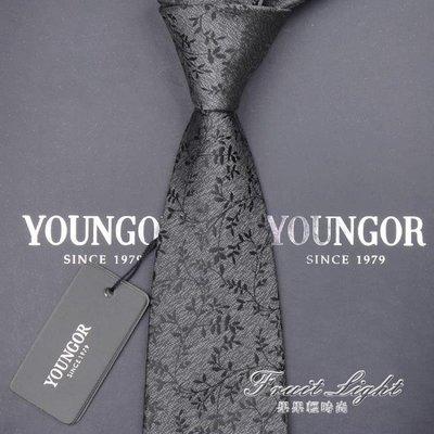 禮盒裝領帶男士正裝商務結婚韓版學生時尚復古英倫碎花桑蠶絲