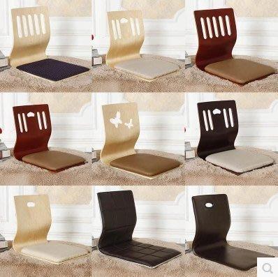【易生發生活館】榻榻米和室椅懶人板凳床上椅子宿舍飄窗靠背座椅無腿椅子日韓坐墊