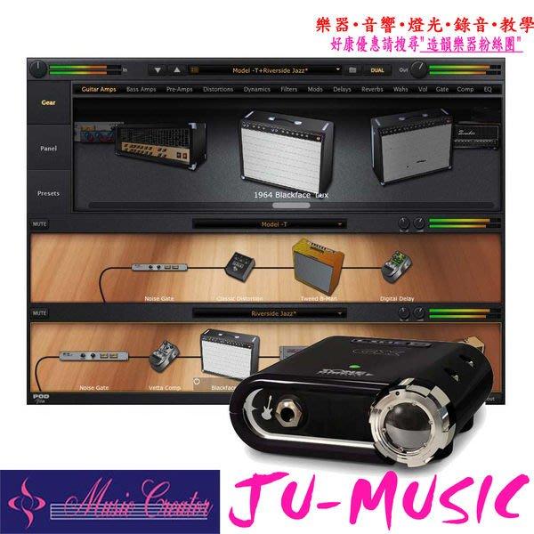 造韻樂器音響- JU-MUSIC - Line 6 POD Studio GX 錄音介面 吉他 錄音前級 內建專業 效果器 USB