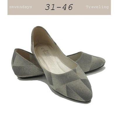 大尺碼女鞋小尺女鞋尖頭獨家歐美休閒風牛仔拚色舒適娃娃鞋平底鞋包鞋工作鞋灰色(31-45)現貨#七日旅行