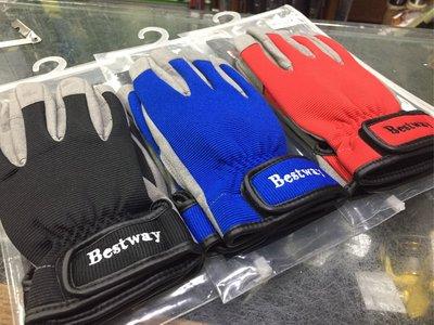 《屏東海豐》~特價品~ Best way Jigging 專用手套 厚質鐵板專用手套 規格: L XL 三色