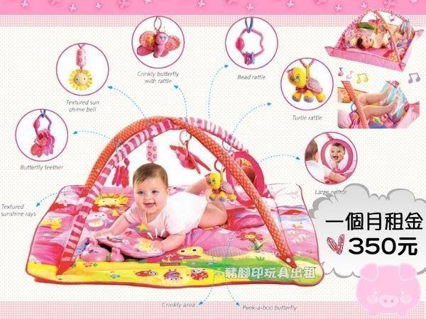 °✿豬腳印玩具出租✿°TINY LOVE特大豪華型古典樂燈光遊戲毯 粉 (8)~預約05/04