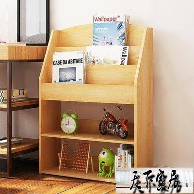 雜志架書架書櫃簡易置物架現代簡約落地展...