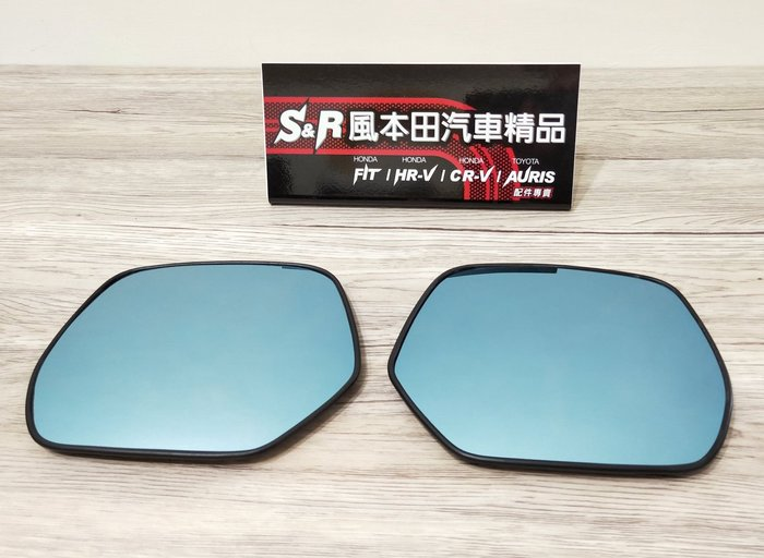 HONDA CR-V5 專用 替換式廣角藍鏡 廣角鏡