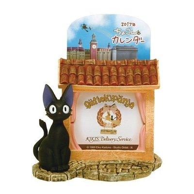 尼德斯Nydus 日本正版 宮崎駿 吉卜力 魔女宅急便 黑貓吉吉 模型 便條 附2017年曆 約9.5cm