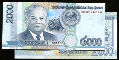 LAOS(寮國紙幣),P-NEW,2000-KIP,2011,品相全新UNC
