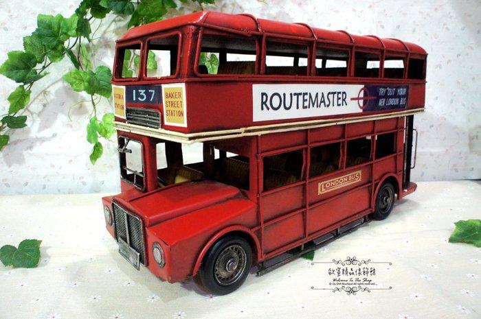 ~*歐室精品傢飾館*~復古風格~手工鐵製 英國 復古 懷舊 雙層巴士 模型 擺飾 裝飾 ~新款上市~