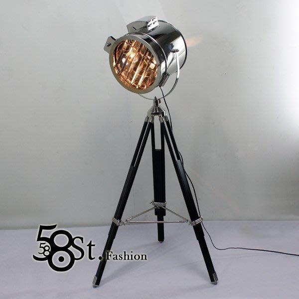 【58街】義大利設計師款式「燈塔探照式落地燈」美術燈。複刻版。GU-124