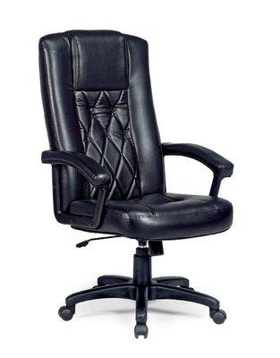 【南洋風休閒傢俱】辦公家具系列-氣壓傾仰有手辦公椅 辦公書桌椅 (金631-11)