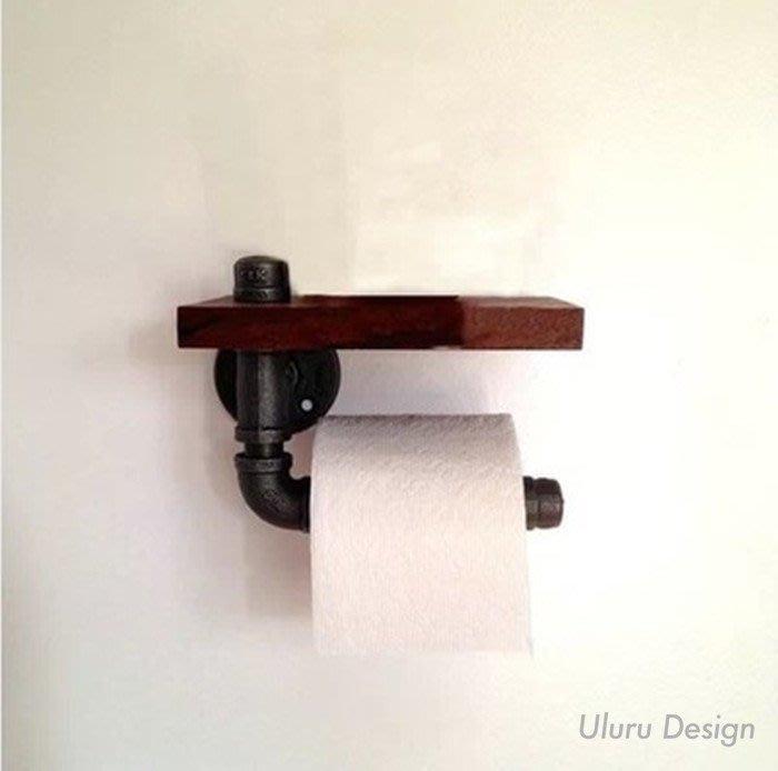Loft 工業風 美式復古 水管造型 卷筒式衛生紙支架 裝飾 復古流行 早午餐/咖啡廳/店家裝潢 裝飾