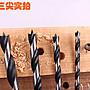 【自在坊】木工用具  高品質碳鋼木工鑽頭套...