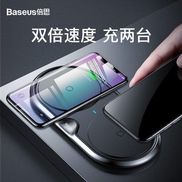 手機配件 無線充 蘋果x專用 無線充電器 快充iPhone Xs Max雙充8Plus超薄xr手機qi便攜底座三星s8/s9小米mix2s安卓通用7.5W