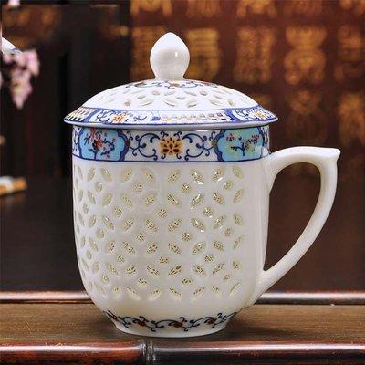 蜂巢玲瓏镂空茶杯陶瓷水杯景德鎮青花瓷杯子帶蓋辦公杯個人杯鏤空