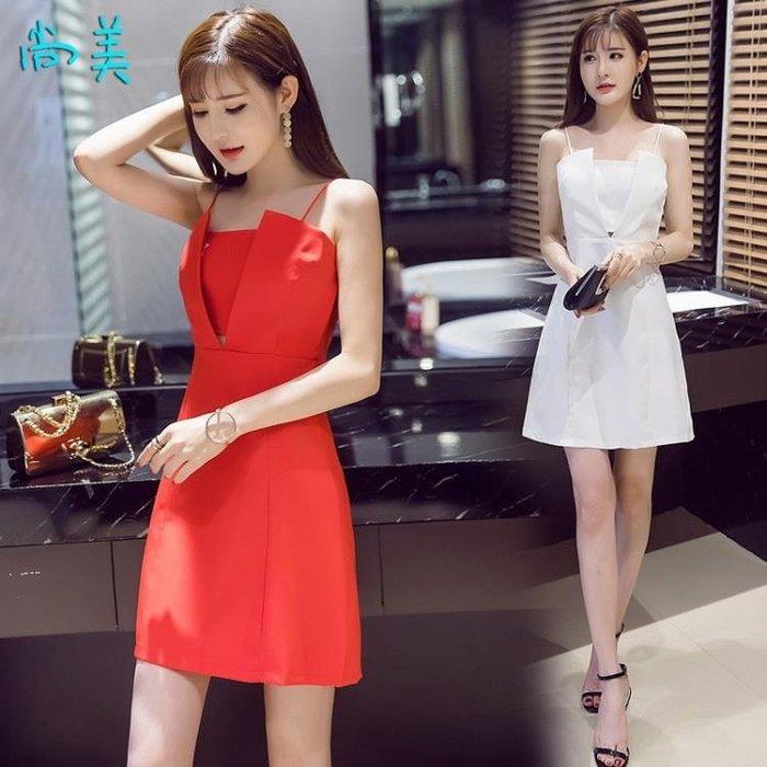 洋裝夏季新款氣質一字領包臀顯瘦禮服裙子修身抹胸吊帶連衣裙女夏