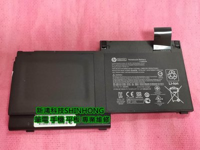 ☆全新 HP EliteBook 820 G1 820 G2 825 G1 825 G2 原廠電池《SB03XL》