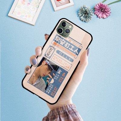 利路修打工人手機殼蘋果11promax opporeno5櫻桃小丸子vivox23華為p30 nova5小米10 iPhone12/11/xsmax 8套機飾