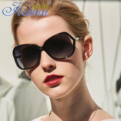 新款太陽鏡女偏光大框鏤空時尚水鑚優雅圓臉開車墨鏡