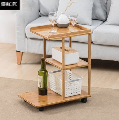 全竹移動客廳小茶幾沙發邊幾角幾簡約北歐迷妳床頭櫃現代邊桌