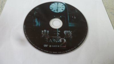 紫色小館-53-8--------鬼王驚2
