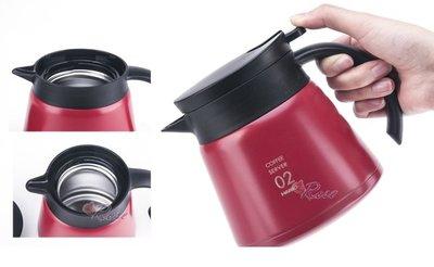 【ROSE 玫瑰咖啡館】HARIO 紅色真空02保溫壺 瓶 VHS-60R