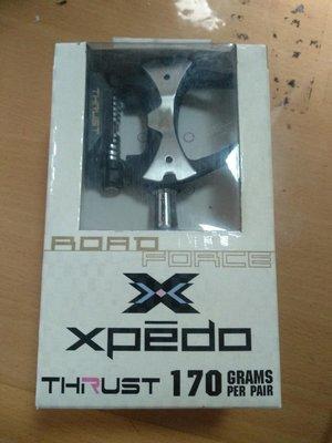 維格Xpedo鈦合金腳踏 THRUST 170g