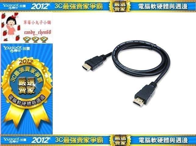 【35年連鎖老店】I-gota Cable HDMI 2.0影音線 1.8M(CVW-HDMI2018)有發票/公司貨