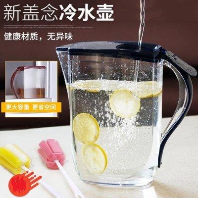 塑料冷水壺大容量涼水壺果汁壺加厚裝水壺家用茶水壺 JA3062