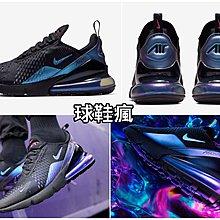 球鞋瘋 代購 NIKE AIR MAX 270 藍紫 氣墊 慢跑鞋 男鞋 AH8050-020