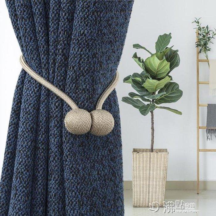 現代簡約窗簾綁帶創意窗簾扣免打孔掛鉤牆鉤客廳臥室窗簾繩子綁帶全館免運