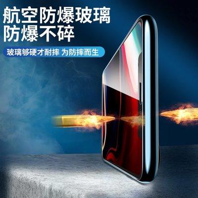 優品雜貨店 iPhone11鋼化膜11Pro蘋果11promax全屏全覆蓋iphone手機貼膜全包邊maxpro抗摔防藍
