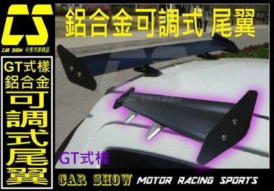 (卡秀汽車改裝精品)[G0014] GT式樣鋁合金可調式尾翼 YARIS FIT K8 K6 WISH TERCEL