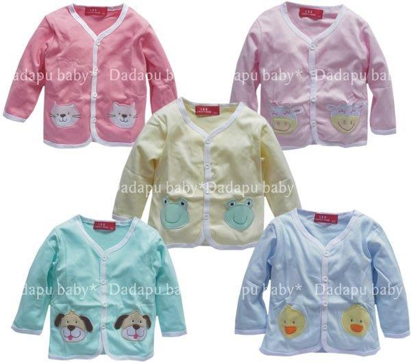 【達搭ㄅㄨˊ寶貝屋】男女款可愛動物造型純棉小外套