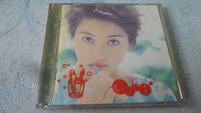 【金玉閣B-4.F5.B-2】CD~梁詠琪 洗臉