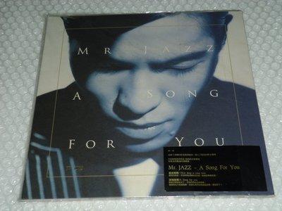 蕭敬騰-MR. JAZZ-A Song For You-重唱納京高.比吉斯.佩姬李.保羅安卡經典-全新未拆