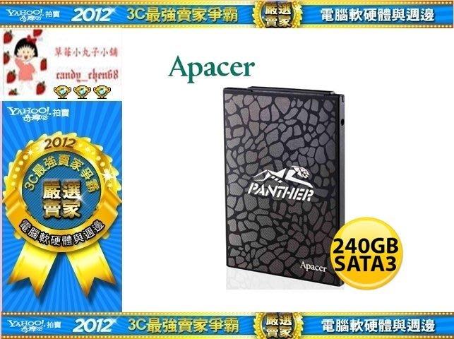 【35年連鎖老店】Apacer AS330 240G SSD 2.5吋固態硬碟有發票/3年保固