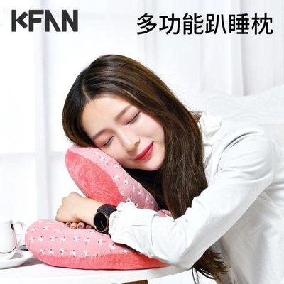 午睡枕 午睡枕飛機枕坐車睡覺神器護脖子枕頭腰靠趴睡枕旅行護腰靠枕-小米家ღ
