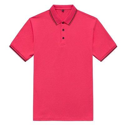 米娜小店 韓版 純色polo衫工作服裝定制短袖翻領t恤企業工衣訂做文化衫定制logo MN119207