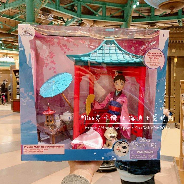 Miss莎卡娜代購【上海迪士尼樂園】﹝預購﹞花木蘭 涼亭 茶几 紙傘 小狗 造型場景 芭比娃娃 玩偶玩具套組