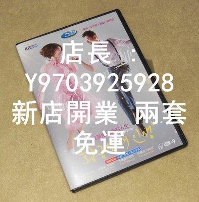 高清DVD音像店 電視劇 我黃金光輝的人生(2017) 6D9  樸施厚/申惠善/李泰煥 盒裝兩套免運