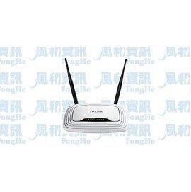 TP-LINK TL-WR841N(TW) 300Mbps 無線 N 路由器【風和網通】