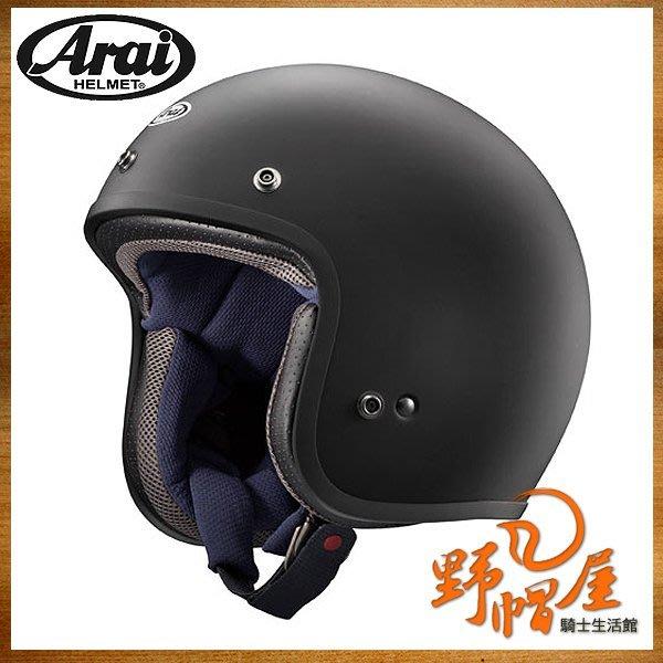 三重《野帽屋》日本 Arai CLASSIC MOD 復古帽 安全帽 SNELL認證 哈雷嬉皮‧RUBBER BLACK