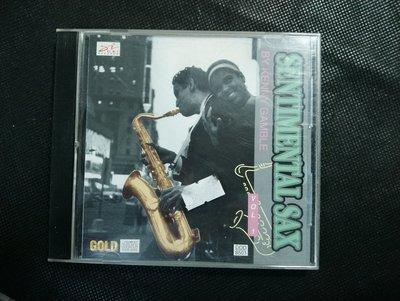 CD/DF/演奏 /薩克斯風 Sentimental sax vpl.1/By Kenny Gamble/非錄音帶卡帶非黑膠