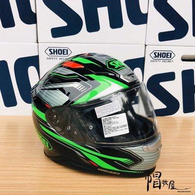 【帽牧屋】日本 SHOEI Z7 STAB TC-4 全罩式安全帽 進口帽 透氣 輕量 內襯全可拆 公司貨 黑/綠