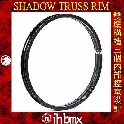 [I.H BMX] SHADOW TRUSS RIM 20吋 BMX 雙層輪圈 黑色 下坡車 攀岩車 滑板