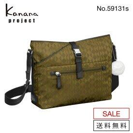 背包~kanana jap320284後背包ja 手提包ap410br