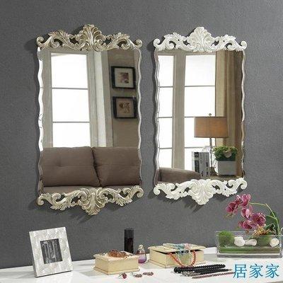 居家家 歐式浴室鏡子防水波紋半身鏡全身鏡子洗漱壁鏡梳妝