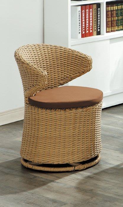 【DH】商品編號AB276-1商品名稱藤編旋轉休閒椅(圖一)附座墊。可旋轉。細膩編織。主要地區免運費