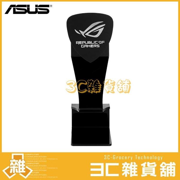 3C雜貨-含稅 原廠公司貨  ASUS 華碩 ROG 耳機架  ROG 耳機支架 支架