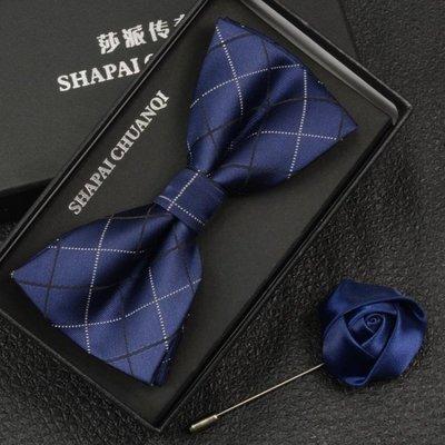 英倫韓版新郎伴郎結婚領結男士正裝藏青深藍色格子蝴蝶結bow tie 【全館免運】